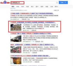 关键词:天津雕塑公司